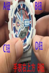 卡西欧手表抬手灯如何开启 新手一看就会